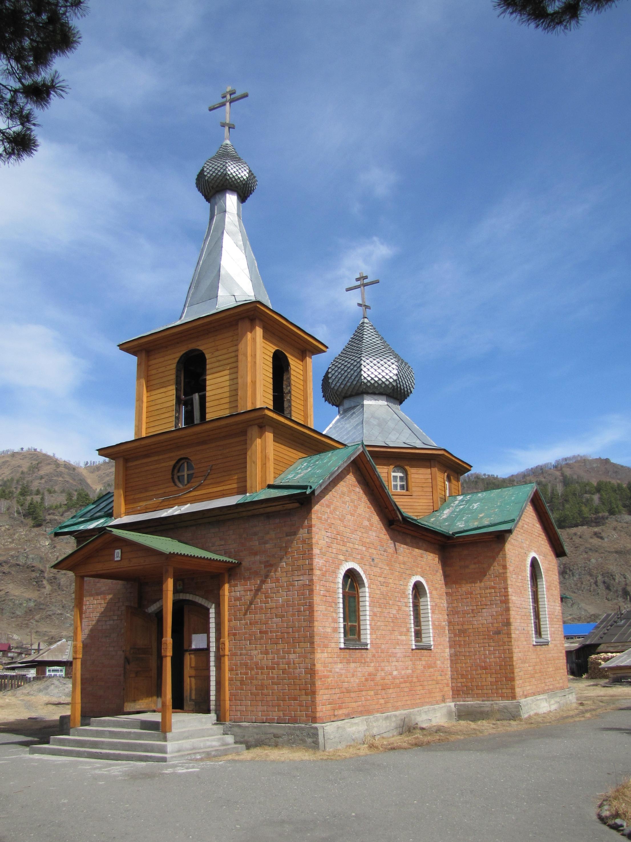 church-chem1