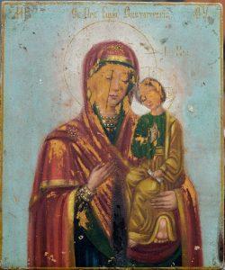 Святогорская