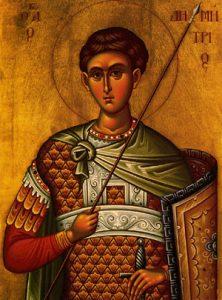 st_dimitrios_thessaloniki